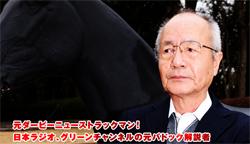 HIGH VOLTAGE・柴崎幸雄