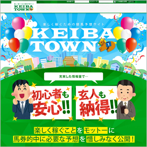 KEIBA TOWNトップイメージ