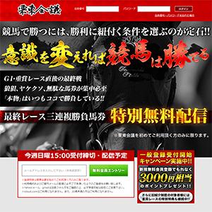 栗東会議トップイメージ