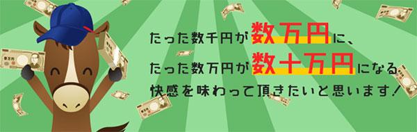 GoGo競馬チャンネル