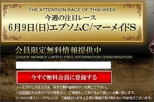 ICHI-GEKIの無料情報